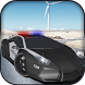 Desert City Police Simulator by Game Tap