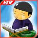 Panduan Belajar Ilmu Tajwid by AyahMamah Apps