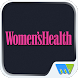 Women's Health India by Magzter Inc.