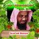 Al Baqarah Sa`ud ash-Shuraym by tatang