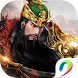 Reign Of Warlords - RTS by VNG Mobile Studios
