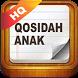 Qosidah Anak Lengkap by Handayani Corp