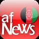 Afghanistan News by Kawanlahkayu