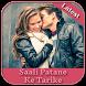 Saali Patane Ke Tarike by Have You Tried This