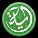 Ayah - A Quran Reading App by Tafsir Center