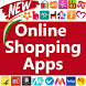Online Shopping India by All in One Shopping India