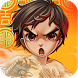 Fist of Fury by PICTOSOFT Inc