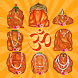 Ashtavinayak Gani Sangrah by Fountain Music Company