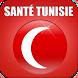 Santé Tunisie by APP4MOB
