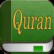 Azərbaycan Quran by Quran books