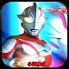 New ultraman nexus game guide by SHIROYASHA