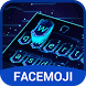 3D Hologram Neon Emoji Keyboard Theme by Theme Keyboard Pro