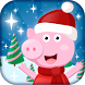 Pig christmas adventure pepa by Christmas games for kids
