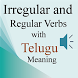 Irregular Regular Verb Telugu by MBSAit