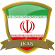 A2Z Iran FM Radio by Fliptech Solutions