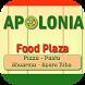 Apolonia Food Plaza by Appsmen