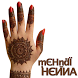 Mehndi Designs Henna Tattoo by OkiTwan