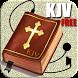 KJV Bible Audio Free