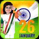 Republic Day of India - 26 Jan 2018 Photo Frame by Arth App Development