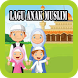 Lagu muslim anak populer by Centra Media Apps