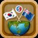 주 뉴질랜드 대한민국 대사관 by iWindy Co., Ltd.