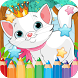 Cat Drawing Coloring Book by KEM DEV GAME
