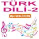 TÜRK DİLİ-2 SESLİ DERS by Ses.Listen