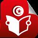 Tunisia News by Smart Innovation Technology