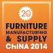 FMC China by UBM