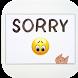 GIF Sorry
