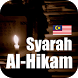 Kitab Syarah Al Hikam by Moslem Way