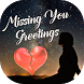 Missing You Photo Greetings by Mudi Rodz