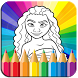Coloring Book for Moanna by Zniper4 apps