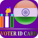 Voter ID card Online - Correction, Update