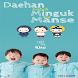 Daehan Minguk Manse Catch by Muchamad Dachlan Zaim