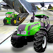 Airplane Tractor Transporter by Game Brick Studio