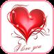 Romantic love messages by ArabeMobile.com