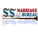 SSMarriages Telangana