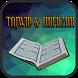 Tajwid dan Hafazan