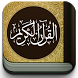 Ali Abdur-Rahman al-Huthaify by Quran Apps