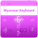 Myanmar Keyboard by KB Infotech