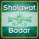 Sholawat Badar by PBNU