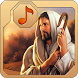 Christian Music Ringtones Free by Customize My Phone