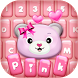My Pink Keyboard with Smileys by Pretty Cute Kitty