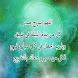ادعية لفك الكرب و الهم by karamla apps