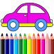 Kids Coloring Book: Learning by Excello Camera and Collage