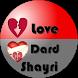 Dard Love Shayri In Hindi by BlackPearl Infotech