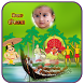Happy Onam Photoframes by TrendZone Apps