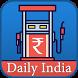Petrol Diesel Price India - Daily Update