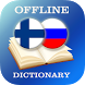 Finnish-Russian Dictionary by AllDict